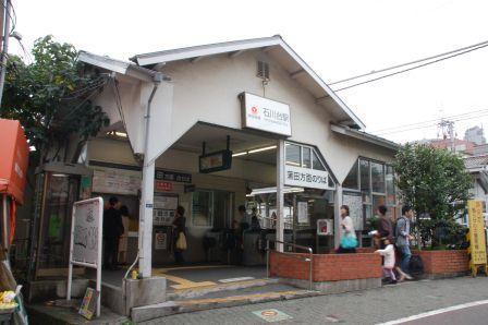 20111112ishikawadai1.JPG