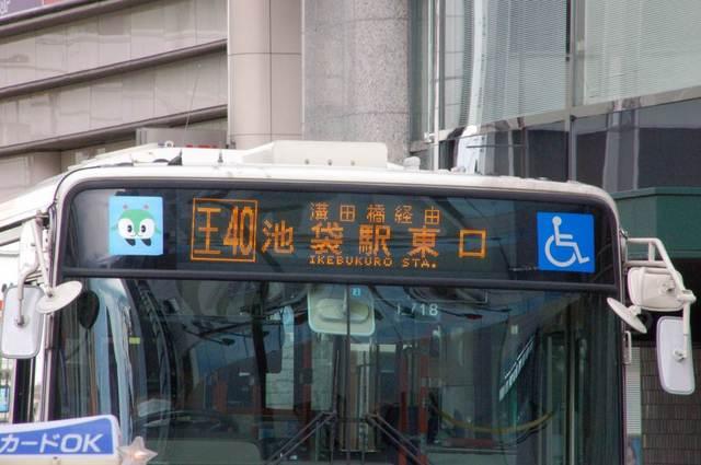 20120103tobus_ikebukuro3.JPG